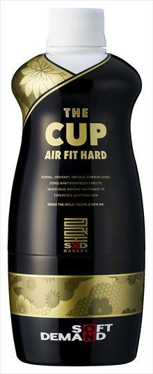SOD BASARA THE CUP AIR FIT HARD    BSR-002 商品説明画像1