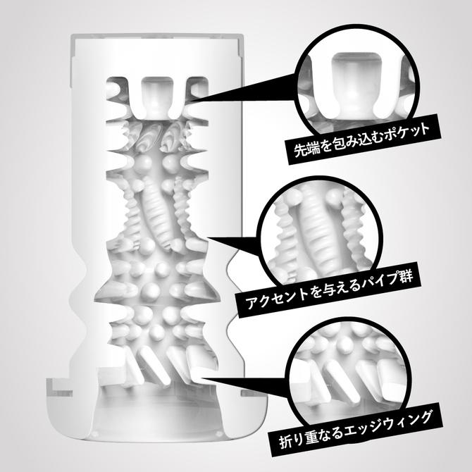 MEN'SMAX Discoveries TRYFUN ブラックホール ストロークカップ 商品説明画像8