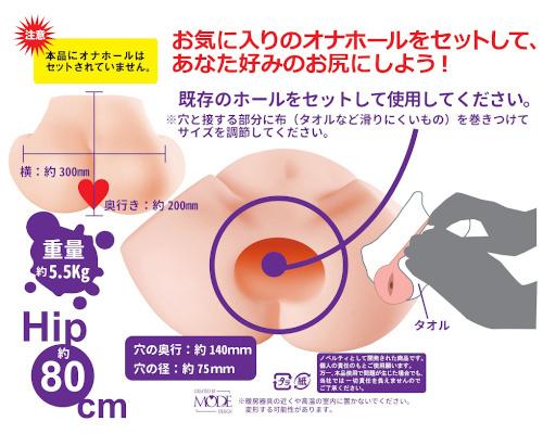 秘密の桃尻 調教日誌 商品説明画像9