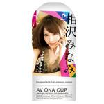 AV ONA CUP #012 相沢みなみ