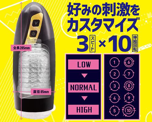 Dr.×子の実験室 竜巻ピストン編 商品説明画像4
