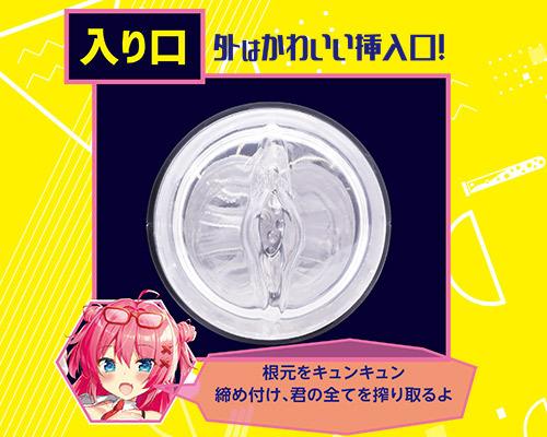 Dr.×子の実験室 竜巻ピストン編 商品説明画像6