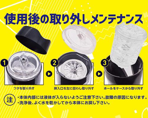 Dr.×子の実験室 竜巻ピストン編 商品説明画像8