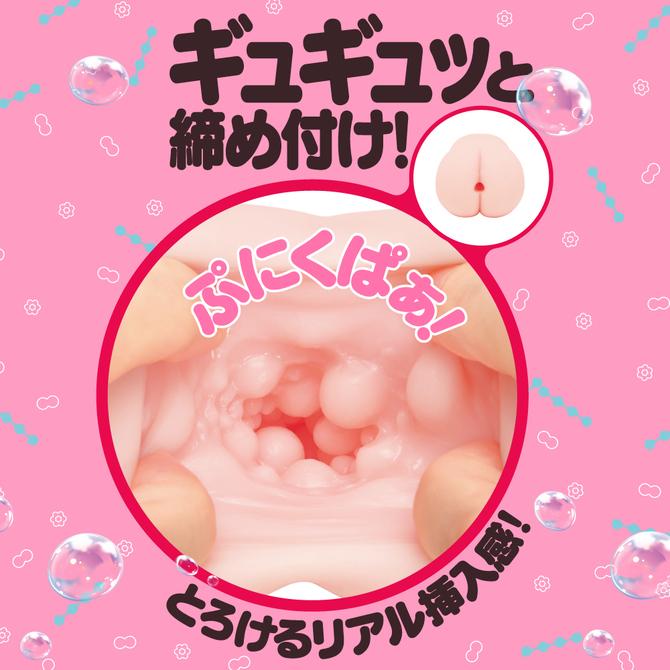 GOKU-TAMA VIRGIN[極たまばーじん]     UGPR-151【春の半額セール!】 商品説明画像4