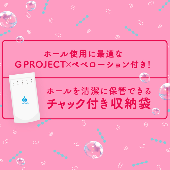 GOKU-TAMA VIRGIN[極たまばーじん]     UGPR-151【春の半額セール!】 商品説明画像7