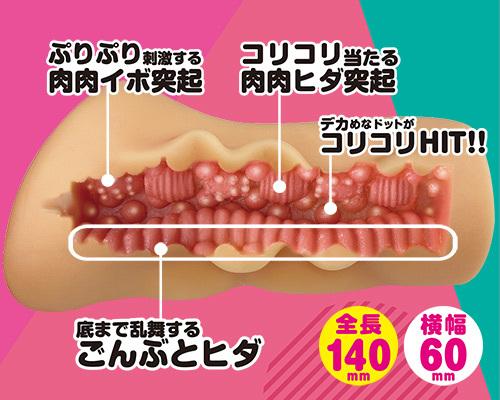 ド淫乱ママの卑猥な肉壷 商品説明画像5