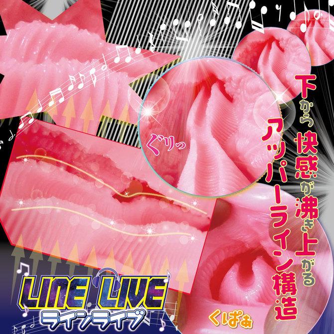 RIDE LINELIVE-ラインライブ- 商品説明画像4