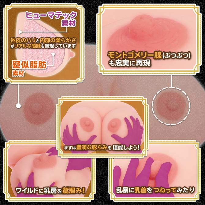YELOLAB EXっぱい(えくすとらっぱい)乳に溺れよ!12�s 超ド級 Zカップおっぱいオブジェクト 商品説明画像4