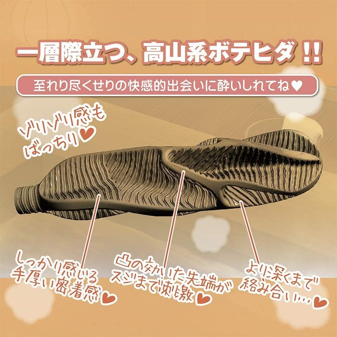 温泉欲情2(Lusty Hot Spring 2) 商品説明画像4