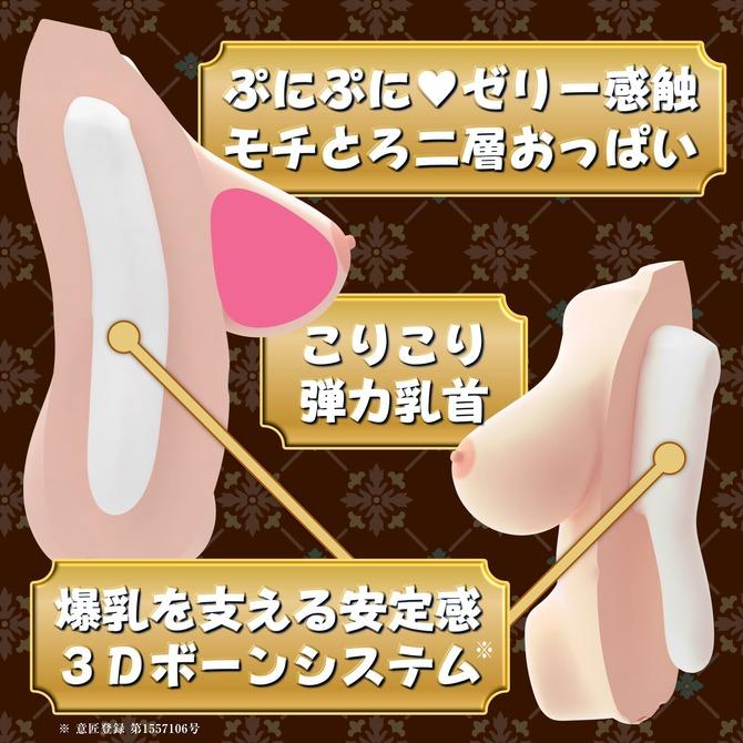 リアルボディ+3Dボーンシステム 超ぱい北大路かのん 商品説明画像3