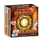 Ligre japan ガウスリング 最強磁気14800G Ligre-0171