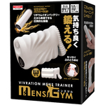 MENS GYM     TBSP-060