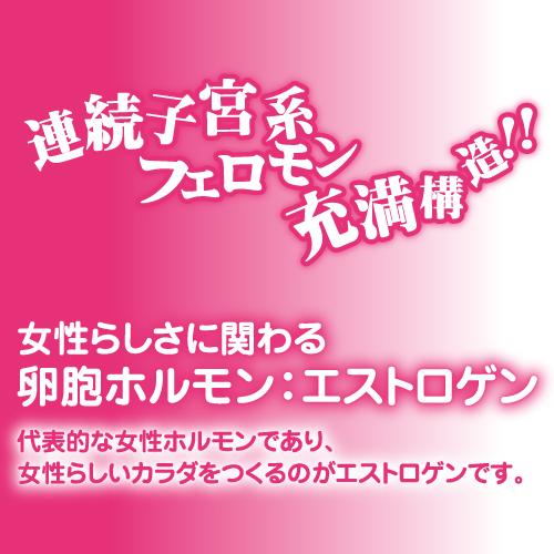 快姦 〜淫欲フェロモン〜(KAIKAN ~lust pheromone~) 商品説明画像4