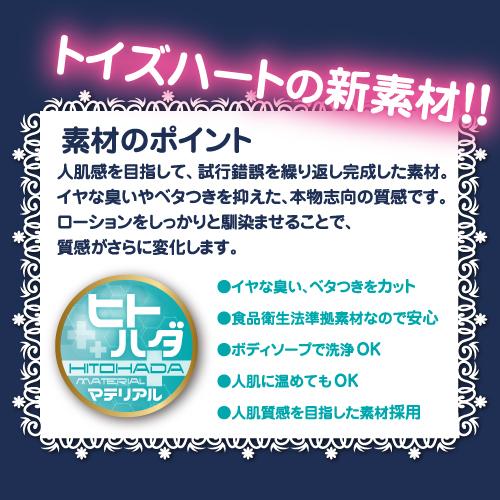 メイドさんのご奉仕(Maid service)【タイムセール!!10月18日14時まで】 商品説明画像5