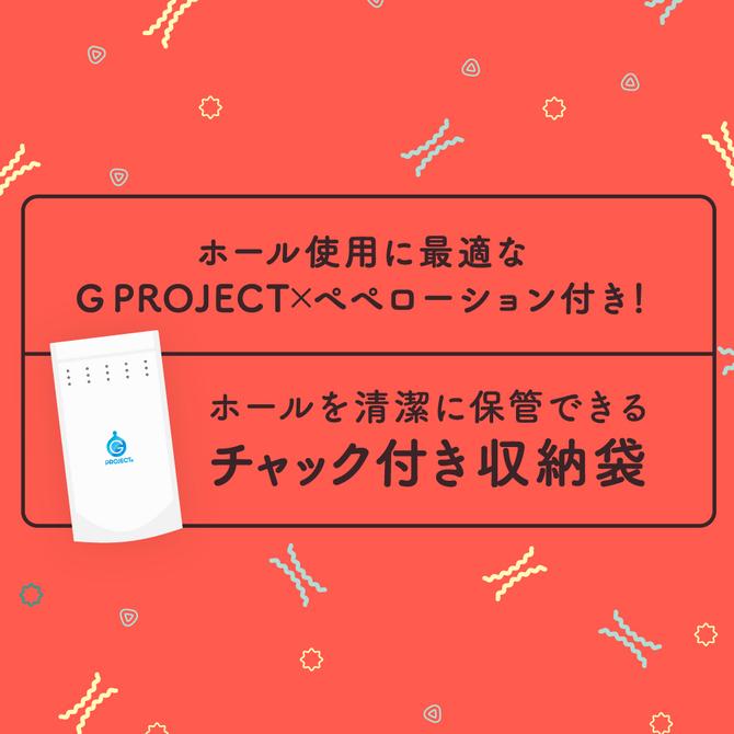 GOKU-IBO VIRGIN[極イボばーじん]     UGPR-143 商品説明画像6