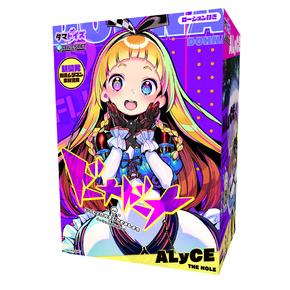 ドーナドーナ いっしょにわるいことをしよう ALyCE THE HOLE【通常版】TMT-1467