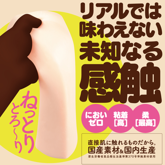KUU−SOU ULTRASOFT     UGPR-174【夏の半額セール!】 商品説明画像2