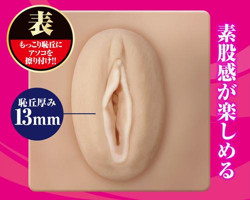 チツパッド 商品説明画像3