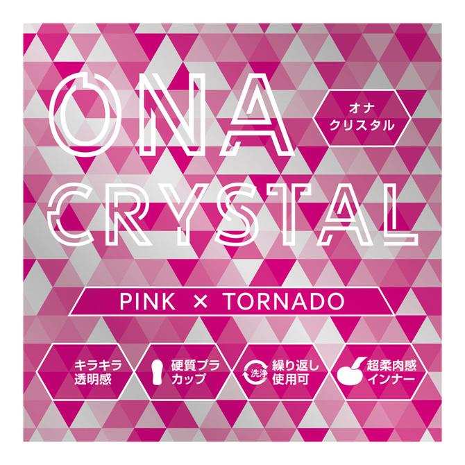 オナクリスタル ピンク 商品説明画像5