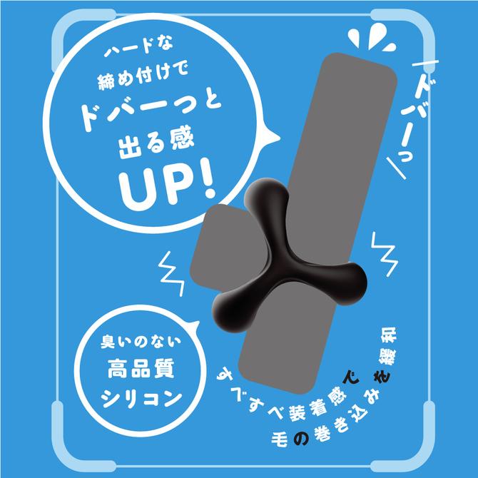 超!ぷにっとりんぐ デルタ ハード     UPPP-217 商品説明画像4