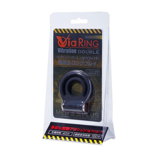 【充電式!】バイアリング バイブレーション・ダブル/Man Plus Ring Double 商品説明画像1