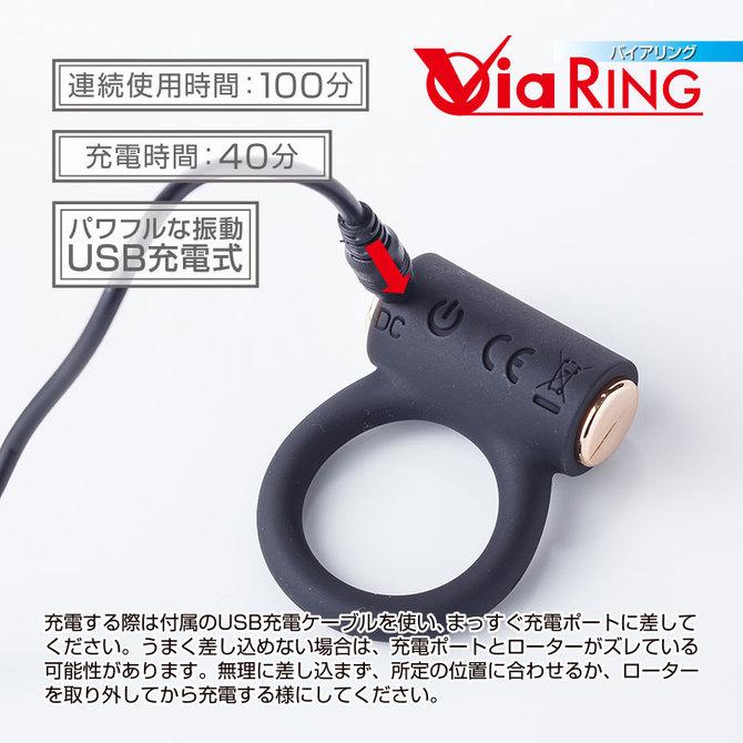 【充電式!】バイアリング バイブレーション・ダブル/Man Plus Ring Double 商品説明画像5