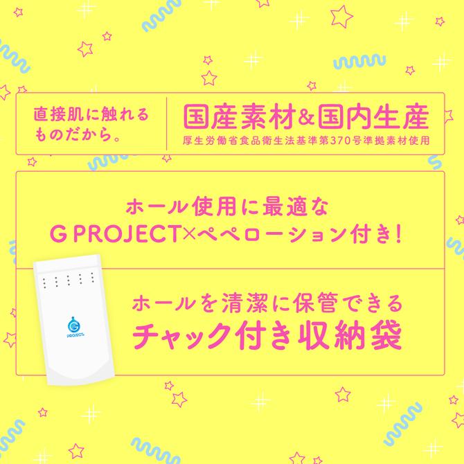 GOKU-BIRA VIRGIN[極ビラばーじん]     UGPR-199 商品説明画像7
