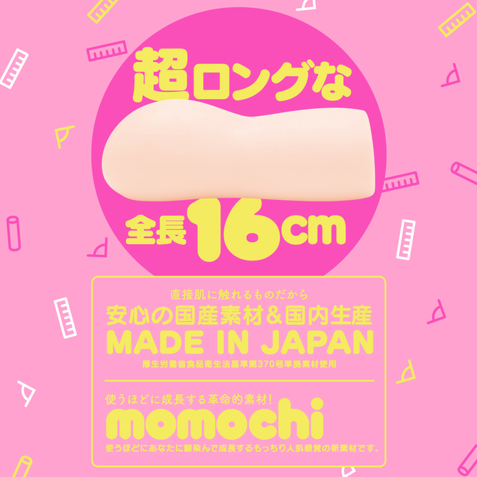 PUNI VIRGIN[ぷにばーじん]LONG     UGPR-182 商品説明画像4