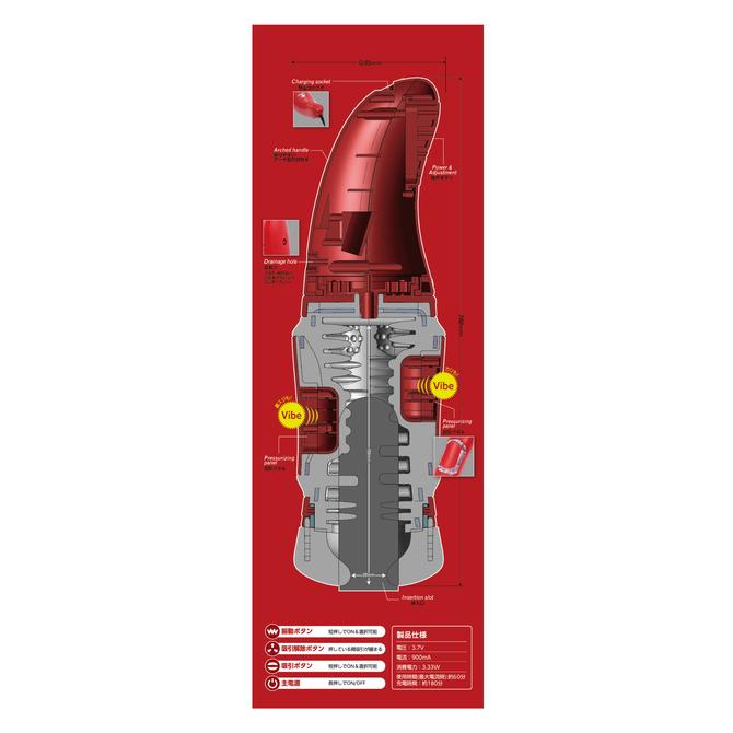 ユイラ インパルス YUIRA ImpulseYIR022 商品説明画像4