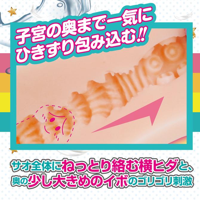 ぷるだま 商品説明画像2