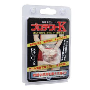 Ligre japan 包茎矯正リング「プロテクトK」Ligre-0198