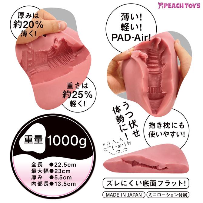 PEACH TOYS 床オナ式PAD-Air(パッドエアー) 商品説明画像4