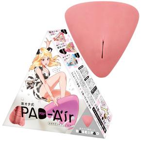 PEACH TOYS 床オナ式PAD-Air(パッドエアー)