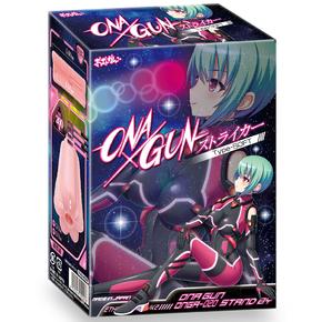 おながん      ONA×GUN ストライカー     ONGA-020