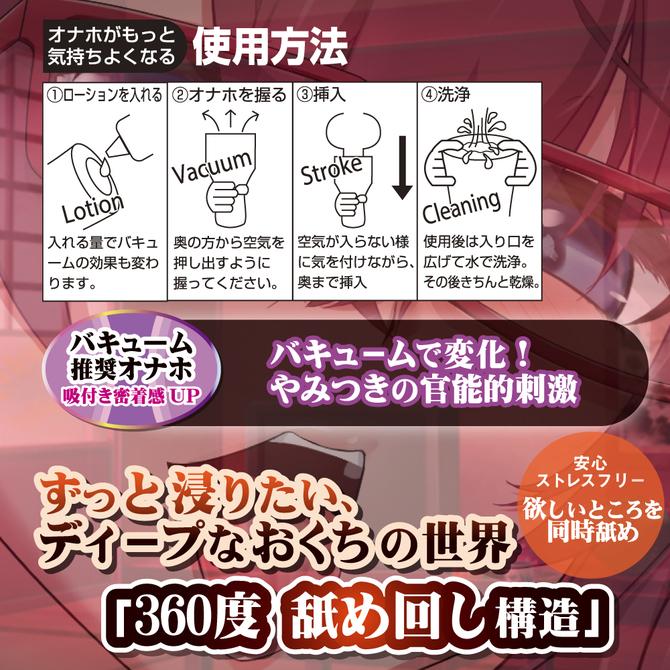 永遠のフェラ 〜みだらななめまわし(〜Eternal Fella 〜Licking Indecent around〜) 商品説明画像5