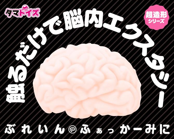 プルプルぶれいんふぁっかー miniTMT-1501 商品説明画像4