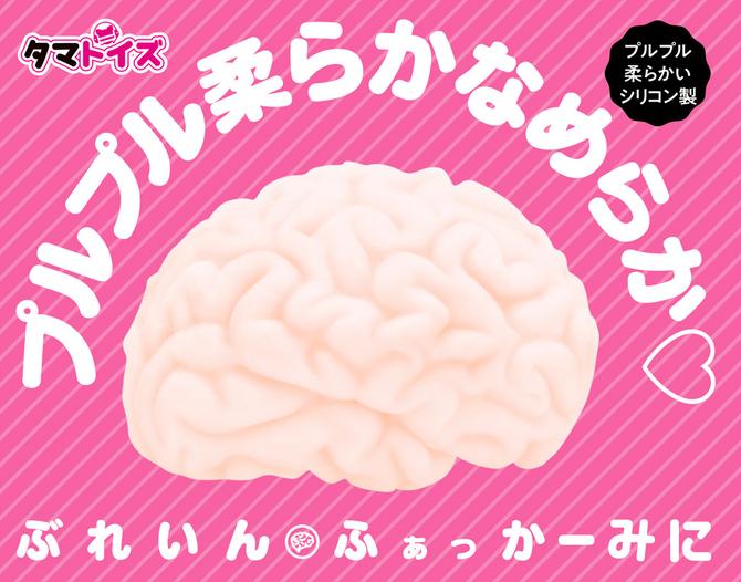 プルプルぶれいんふぁっかー miniTMT-1501 商品説明画像6