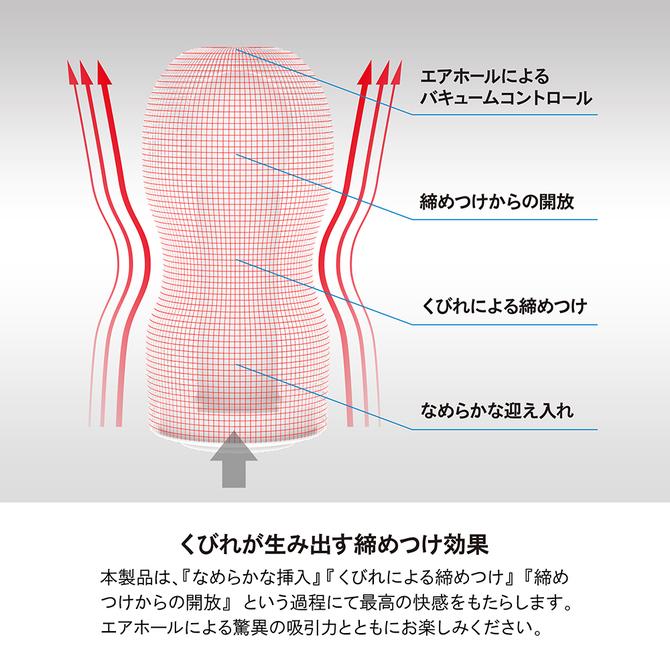 TENGA ORIGINAL VACUUM CUP EXTRA COOLテンガ オリジナルバキューム・カップ エクストラ クール【リニューアル!】TOC-201XC 商品説明画像3