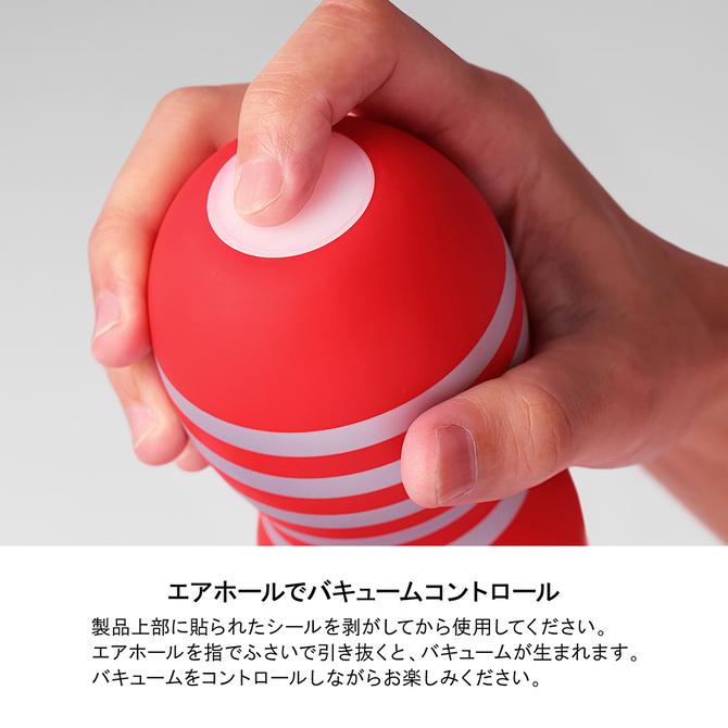 TENGA ORIGINAL VACUUM CUP EXTRA COOLテンガ オリジナルバキューム・カップ エクストラ クール【リニューアル!】TOC-201XC 商品説明画像6