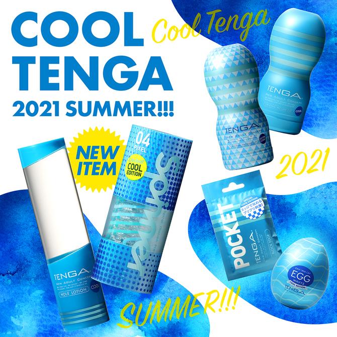 TENGA EGG WAVY�U COOL EDITIONテンガ エッグ ウェイビー�U クール エディションEGG-013C 商品説明画像2