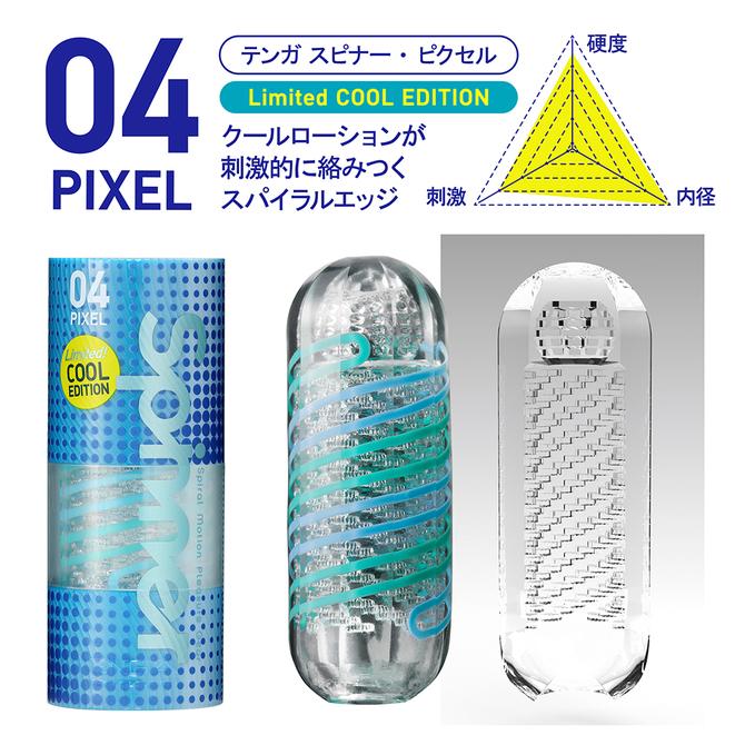 TENGA SPINNER 04 PIXEL COOL EDITIONテンガ スピナー ピクセル クール エディションSPN-004C 商品説明画像3
