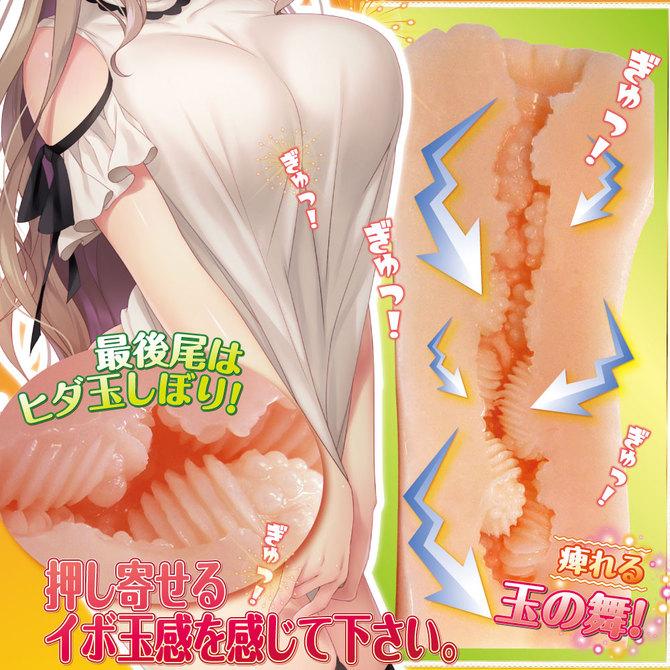 RIDE 肉壁玉姫 商品説明画像6