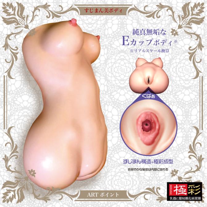 Pure bride  ピュアブライド 処女宮 小山内イデア ◇ 商品説明画像3