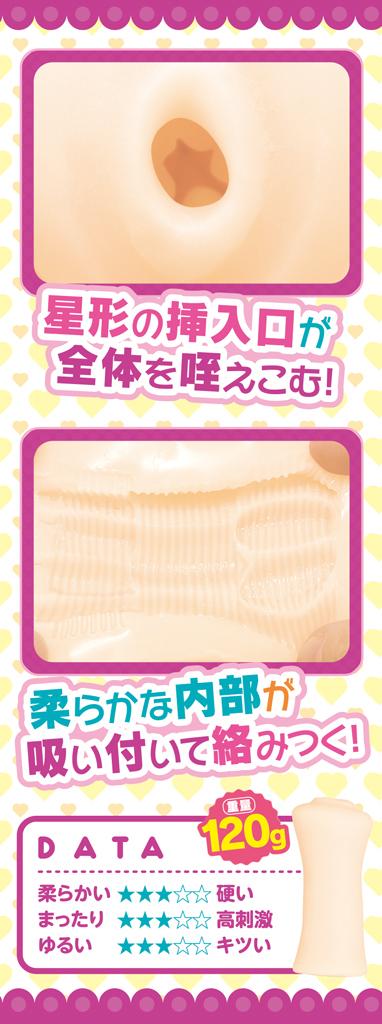 おしかけ同棲JKアイドルTMT-1512 商品説明画像3