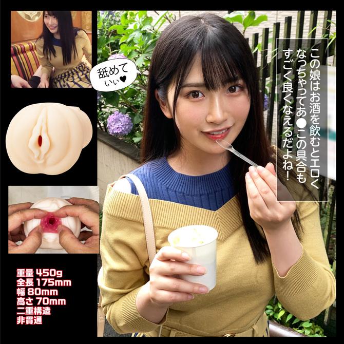 素人リアル MISONOちゃん 商品説明画像10