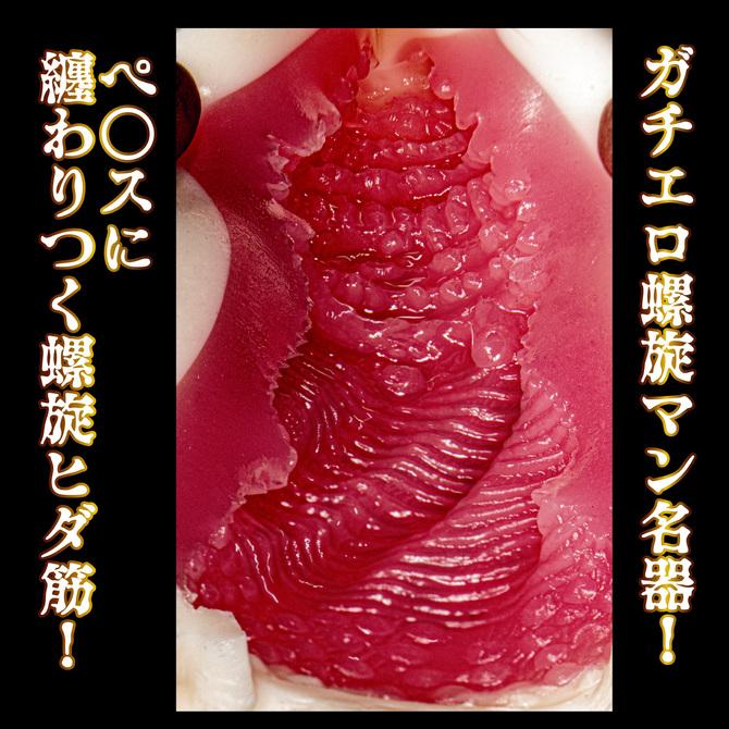 素人リアル うるちゃん 商品説明画像9