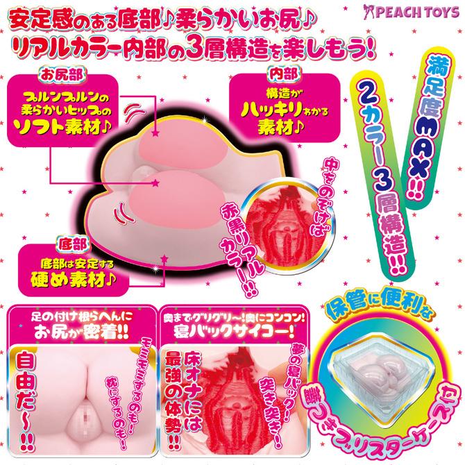 床オナ式名器 -ひっぷるん- 商品説明画像3