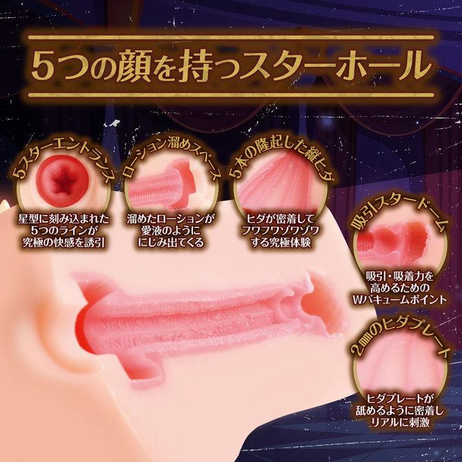 アキバ ゴシックスター 莉沙 商品説明画像3