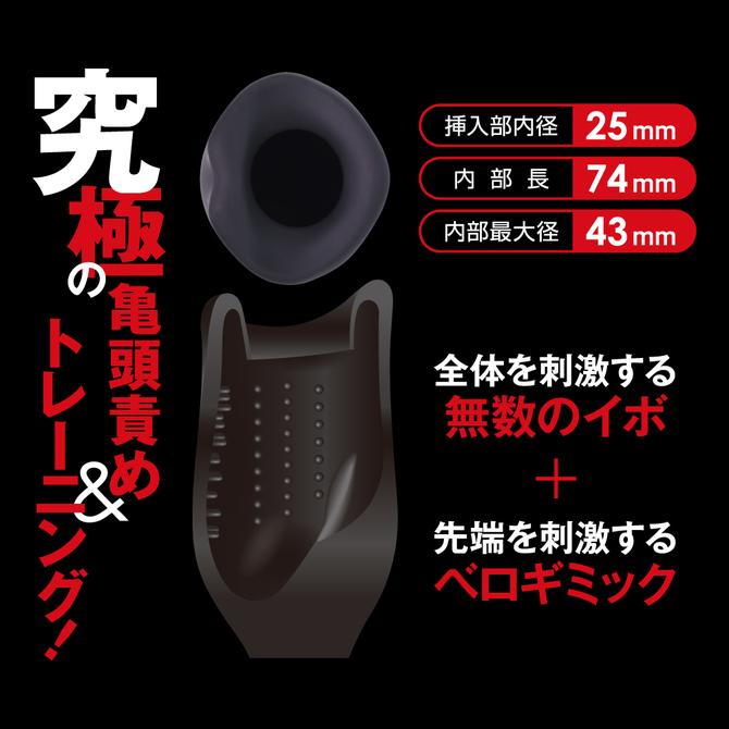 キトー中毒 クリティカル フェラ version     TBSP-077 商品説明画像6