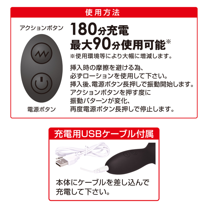 キトー中毒 クリティカル フェラ version     TBSP-077 商品説明画像7